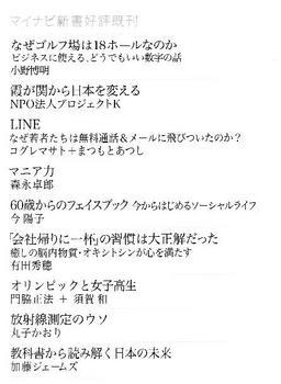捜査本部2.jpg