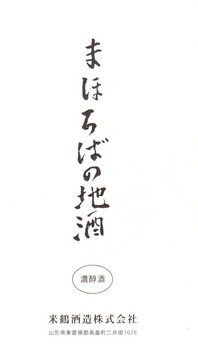 敬老会_0002.jpg