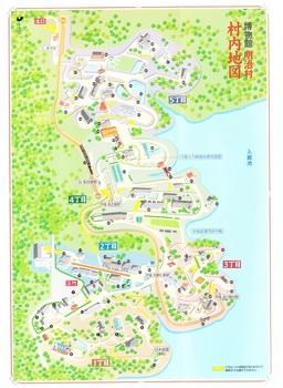 明治村地図.jpg