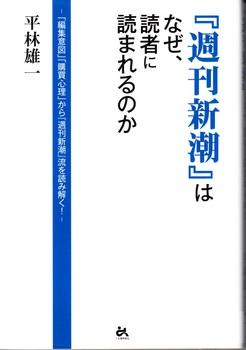 朝日関連_0003.jpg