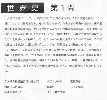 東大入試_0001.jpg