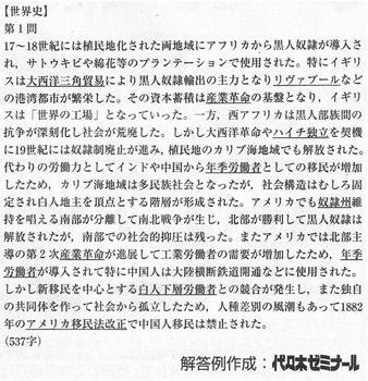 東大入試_0002.jpg
