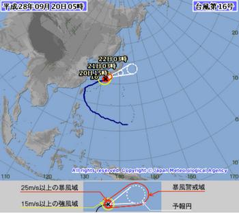 気象庁台風情報.png