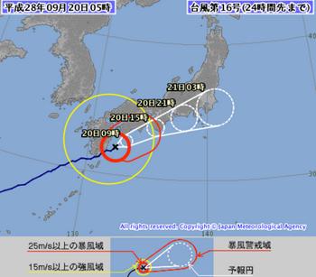 気象庁台風情報2.png
