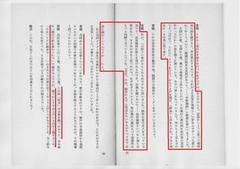 琴と尺八_12.jpg