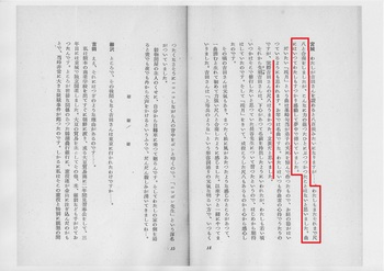 琴と尺八_14.jpg