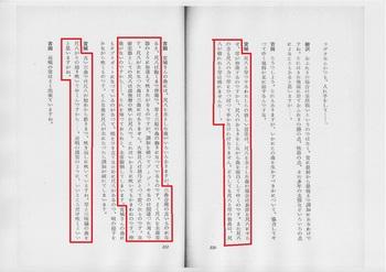 琴と尺八_150.jpg