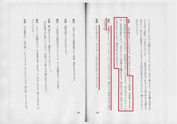 琴と尺八_154.jpg