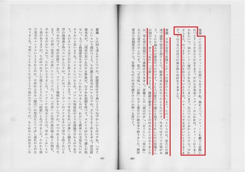 琴と尺八_160.jpg