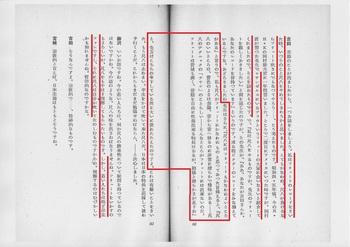 琴と尺八_82.jpg