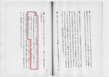琴と尺八_84.jpg