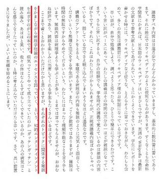 病理学自己紹介.jpg