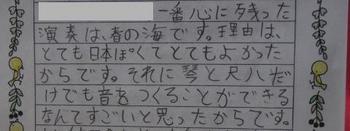 礼状13.jpg