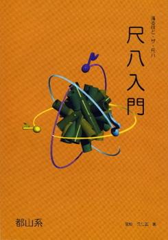 菅原1.jpg