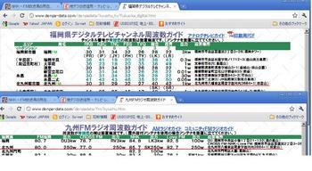 送信所.jpg
