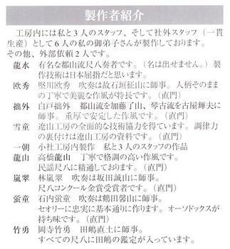 邦星堂_0002.jpg