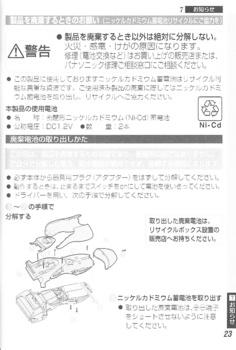 電気カミソリ_0003.jpg