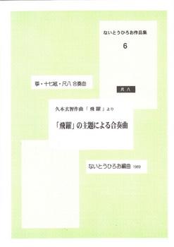 音譜_0001.jpg