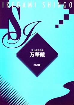 音譜_0004.jpg