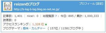 2達成.jpg