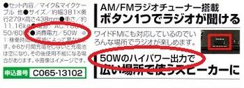 50W.jpg