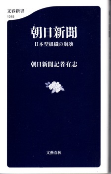 K社長会見_0001.jpg