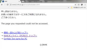 NHKラジオ2.png