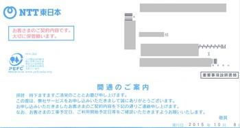 NTT_0001.jpg