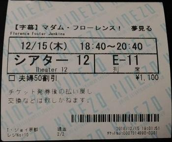 P_20161218_053310.jpg
