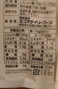 P_20170125_212244.jpg