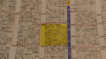P_20170130_195356.jpg