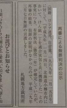 P_20170804_082700.jpg