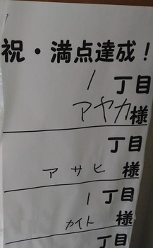 P_20170812_104348.jpg