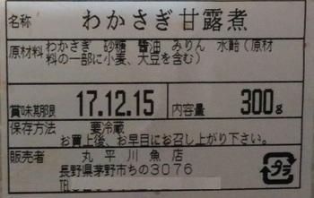 P_20171120_065412.jpg
