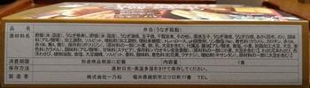 P_20180120_182347.jpg