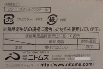 RIMG0568.JPG