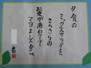 RIMG0698.JPG