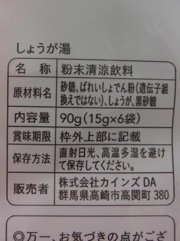 RIMG1034.JPG
