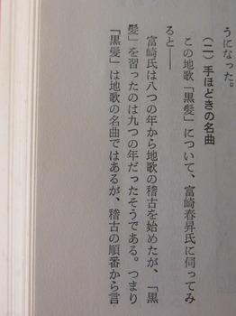 RIMG1041.JPG