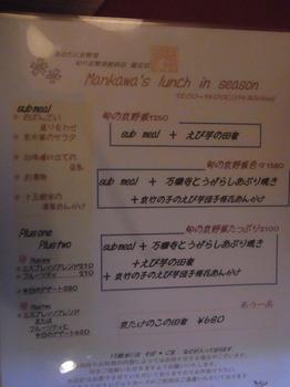 RIMG1588.JPG