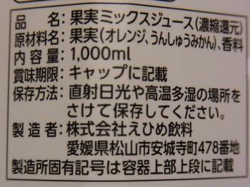 RIMG1673.JPG