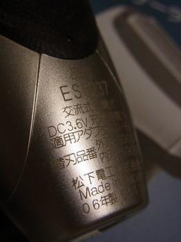 RIMG2241.JPG