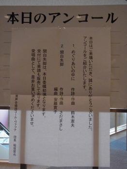 RIMG2290.JPG
