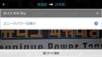 Screenshot_20171214-200050.jpg