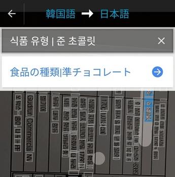 Screenshot_20180115-114045.jpg