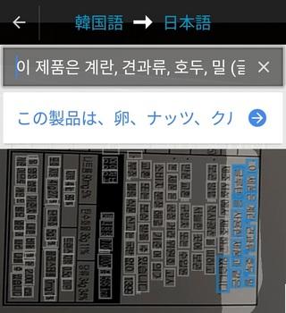 Screenshot_20180115-114247.jpg