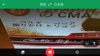 Screenshot_20180115-151606.jpg