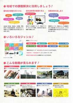 TVシンポジウム_0004.jpg