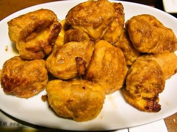 foodpic4504781.jpg