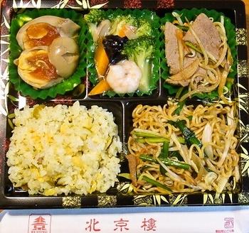 foodpic5288285.jpg